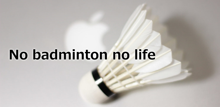 No badminton No life
